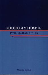 Kosovo i Metohija: juče, danas, sutra