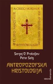 Antropozofska hristologija