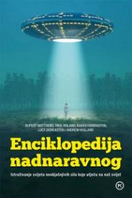 Enciklopedija nadnaravnog
