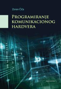 Programiranje komunikacionog hardvera