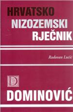 Hrvatsko-nizozemski rječnik - Woordenboek kroatisch-nederlands