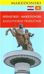 Hrvatsko-makedonski razgovorni priručnik