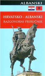 Hrvatsko-albanski razgovorni priručnik