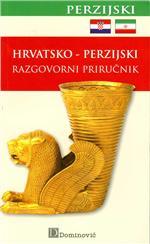 Hrvatsko-perzijski razgovorni priručnik