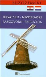Hrvatsko-nizozemski razgovorni priručnik