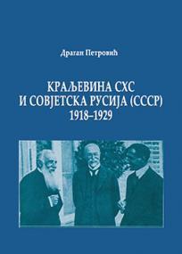 Kraljevina SHS i Sovjetska Rusija (SSSR) - 1918-1929