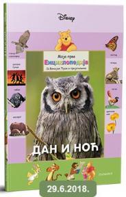Moja prva enciklopedija sa Vinijem Puom i njegovim prijateljima - Dan i noć