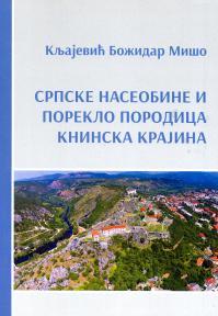 Srpske naseobine i poreklo porodica Kninska krajina