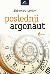 Poslednji Argonaut