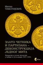 Zlato četnika i partizana - dekonstrukcija jednog mita