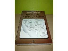 CRNA GORA U JUGOSLAVIJI , Vlado Strugar
