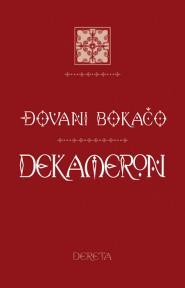 Dekameron - II izdanje