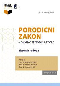 Porodični zakon - dvanaest godina posle