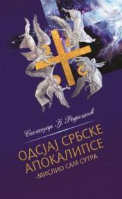 Odsjaj srbske apokalipse - mislio sam sutra