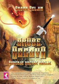 Oruđe Bogova - Buđenje drevne magije
