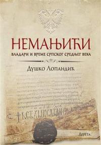 Nemanjići : vladari i vreme srpskog srednjeg veka