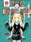 Beležnica smrti 4 (reprint)