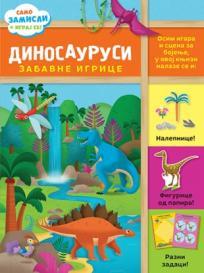 Dinosaurusi: zabavne igrice