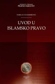 Uvod u islamsko pravo