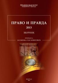 Pravo i pravda 2013, zbornik