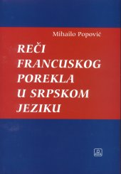 Reči francuskog porekla u srpskom jeziku