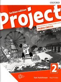 Project 2 (srpsko izdanje) radna sveska