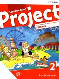 Project 2 (srpsko izdanje), udžbenik