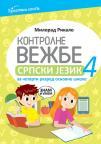 Kontrolne vežbe 4, srpski jezik (novo izdanje)