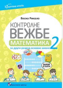 Kontrolne vežbe iz matematike za 2. razred