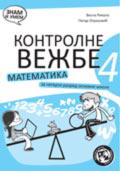 Kontrolne vežbe iz matematike za 4. razred