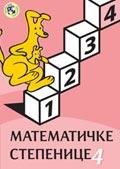 Matematičke stepenice 4