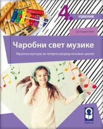 Čarobni svet muzike 4, udžbenik + 2 CD-a