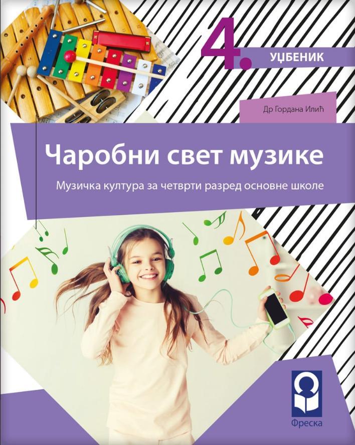 Muzička kultura za četvrti razred - radna sveska