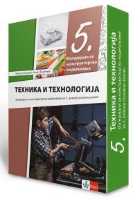 Tehnika i tehnologija 5, materijali za konstruktorsko modelovanje
