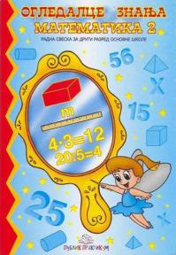 Ogledalce znanja - Matematika, radna sveska za 2. razred osnovne škole