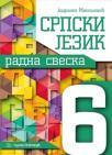 Srpski jezik 6 Radna sveska
