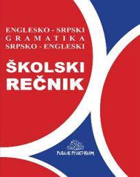 Školski englesko-srpski i srpsko-engleski rečnik