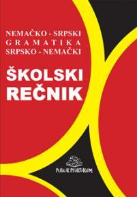 Školski nemačko-srpski i srpsko-nemački rečnik