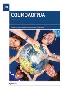Sociologija, udžbenik za 4. razred gimnazije i 3. razred srednjih stručnih škola