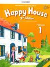 Happy house 1, udžbenik i radna sveska