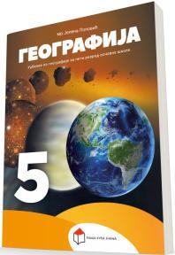 Geografija 5