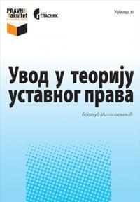 Uvod u teoriju ustavnog prava