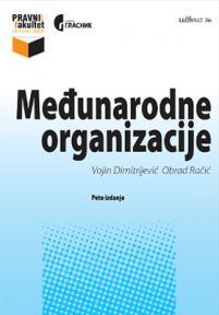 Međunarodne organizacije