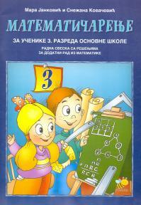 Matematičarenje 3, radna sveska