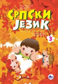 Srpski jezik, zbirka zadataka 3