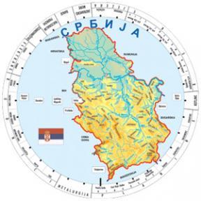 Srbija za treći razred krug