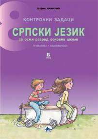 Srpski jezik, kontrolni zadaci 8B