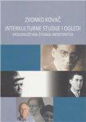 Interkulturne studije i ogledi - Međuknjiževna čitanja, mentorstva