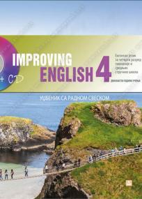Improving English 4, engleski jezik za 4. razred gimnazije i srednjih stručnih škola