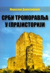 Srbi Tromoravlja u (pra)istoriji : istorijsko-jezička i arheološka predočavanja